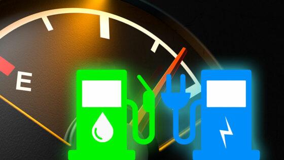 fuel-generic-1400